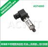 全焊接不锈钢外壳AST4000压力传感器