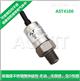 供应美国原装进口AST4100压力传感器