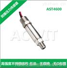 AST4600防爆壓力變送器