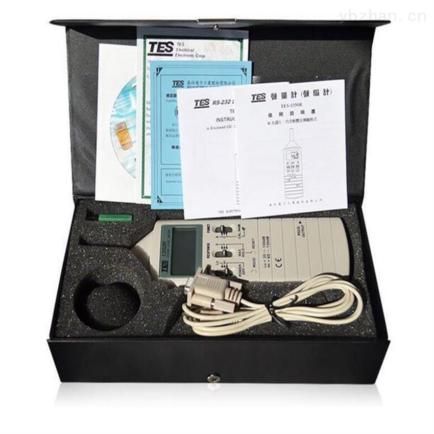 TES-1350R-便携式数字噪音计 声级计 声音测量仪