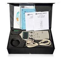 便攜式數字噪音計 聲級計 聲音測量儀
