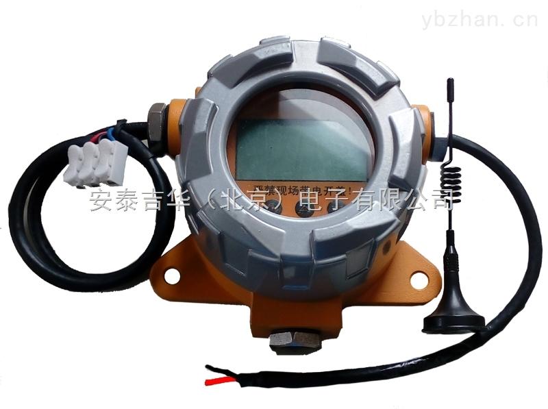 无线气体检测仪定制