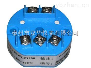 4-20mA输出信号-4-20mA输出信号一体式温度变送器-200~1800°