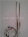 抗震动铠装热电阻