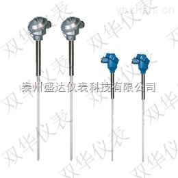 耐高温装配式B型双芯铂铑热电偶 质量保证