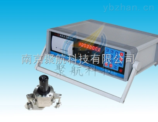 JH-30盲孔法残余应力检测仪