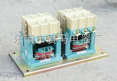 CJ20-100機械聯鎖交流接觸器