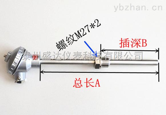 WRN-230-螺纹装配式热电偶