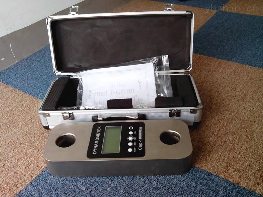 无线拉力计小型数显式拉力计厂家