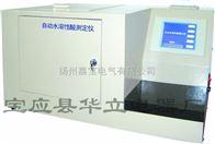 JBSR型自動水溶性酸測定儀