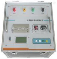 JB7002型大型地网接地电阻测试仪
