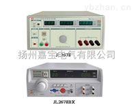 JB2678係列接地電阻測試儀