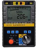 BC2305型BC2305型绝缘电阻测试仪