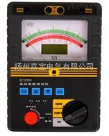 BC2000型BC2000型绝缘电阻测试仪