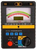 BC2010型BC2010型绝缘电阻测试仪