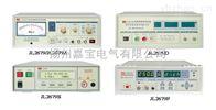 JB2679系列绝缘电阻测试仪