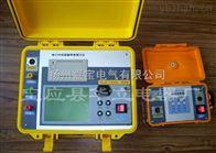 JB8006型氧化锌避雷器带电测试仪