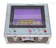JB9002型电缆故障智能测试仪