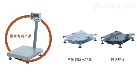 160公斤控制電子稱,車間定量輸出工業臺秤