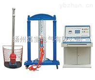 JB1102-Ⅲ-20电力安全工器具力学性能试验机(立式)