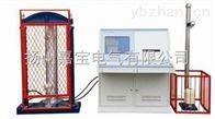 JBLYC-Ⅲ-20全电脑安全工器具力学性能试验机