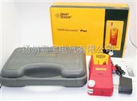 AR8800A+AR8800A+可燃氣體檢測儀