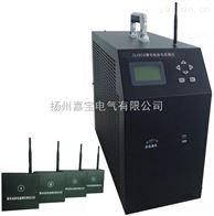 JB4010型智能蓄电池放电监测仪