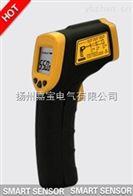 AR550AR550迷你式红外线测温仪(-32℃~550℃)