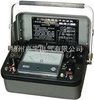 SC20-3SC20-3电爆元件测试仪器