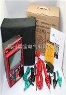 AR3125AR3125高压兆欧表(500V/1000V/2500V/5000V)