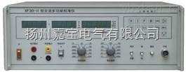 XF30-IIa-XF30-IIa型交流多功能校準儀