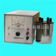YJ42型YJ42型精密直流穩壓源