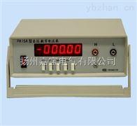 PA15A型PA15A型直流数字电流表