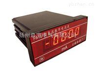 PA15PA15型面板式直流数字电流表