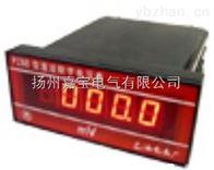 PZ90PZ90面板式直流数字电压表