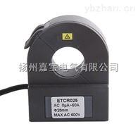 ETCR025ETCR025開合式高精度漏電流傳感器