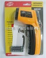 GM320GM320 红外线测温仪-50 ~ 330℃ (-58~626℉)