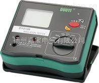 DY5106DY5106 数字式绝缘电阻测试仪(多量程100/250/500/1000/2500/5000V)