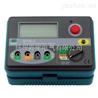 DY30-5DY30-5 数字式绝缘电阻测试仪