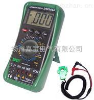DY2201DDY2201D 專業級數字汽車檢修萬用表