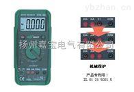 DY2105DY2105 機械保護式數字萬用表