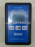 BG2010C型X、γ个人辐射检测仪