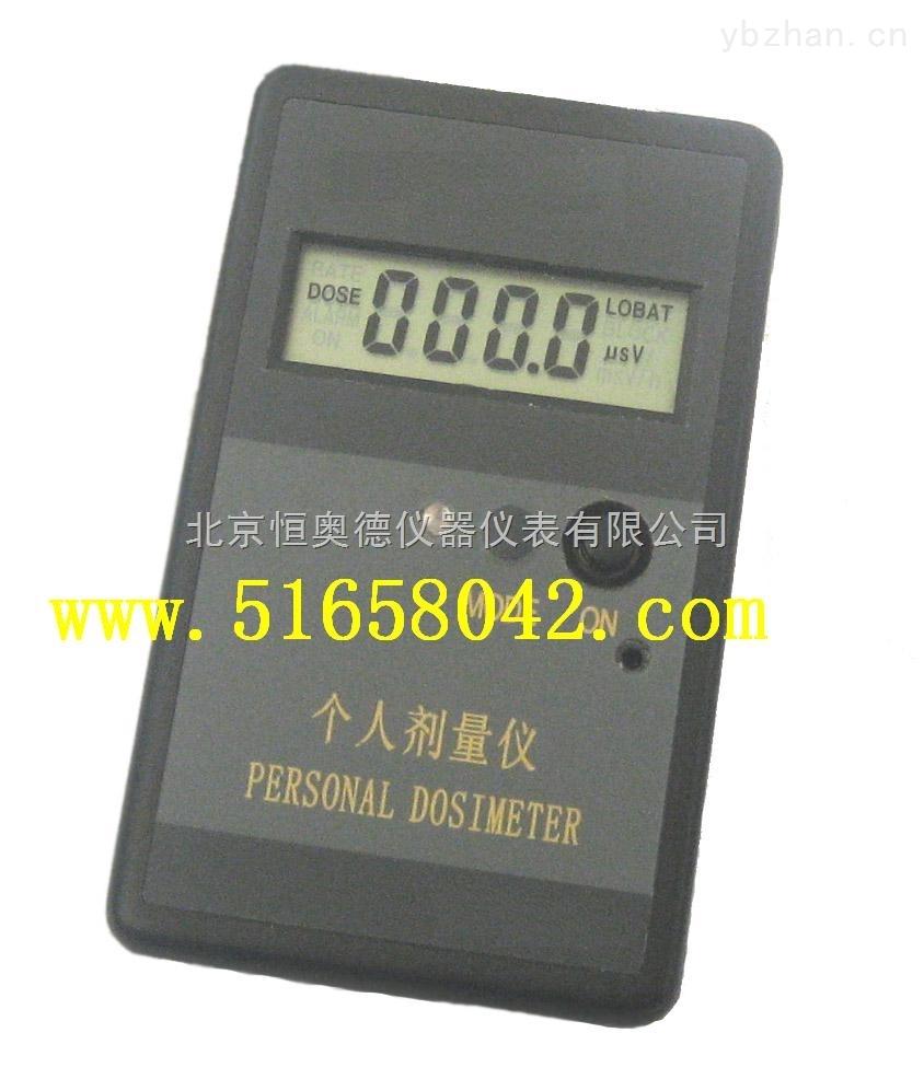 個人劑量儀          HYXH-DOS-100