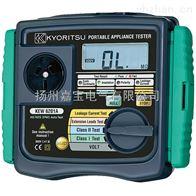 KEW 6201AKEW 6201A手持式电气测量仪