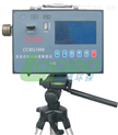 CCHZ1000便携式粉尘测量仪