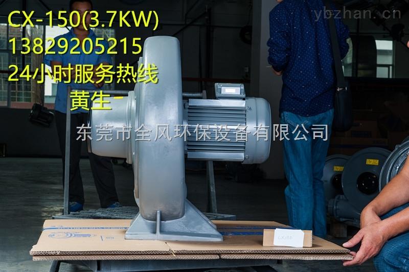 耐高温高压风机/隔热风机RB-055H(3.7KW)