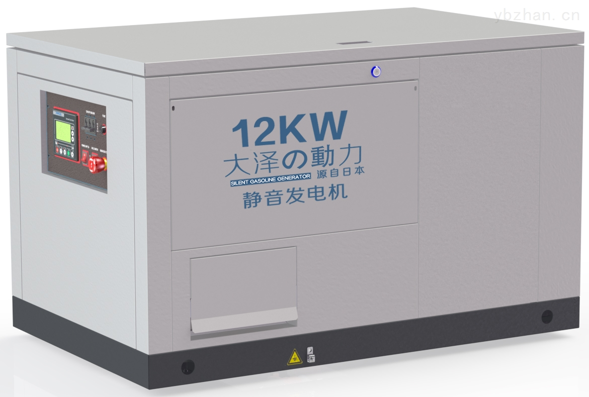 Generator technology parameters 大泽ET-12UE卖点就是体积小,功率大,可以降低启动电流,携带方便,由于稀土永磁材料目前的价格还比较贵,稀土永磁发电机的成本一般比电励磁式发电机高,但这个成会在电机高性能和运行中得到较好的补偿。在今后的设计中会根据具体使用的场合和要求,进行性能、价格的比较,并进行结构的创新和设计的优化,以降低制造成本。无可否认,现正在开发的产品成本价格比目前通用的发电机略高,但是我们相信,随着产品更进一步的完美,成本问题会得到很好的解决。所以这款发电机是室