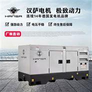 德国进口30千瓦静音柴油发电机