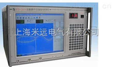 SRTWI 2622 双通道数字式局部放电检测仪