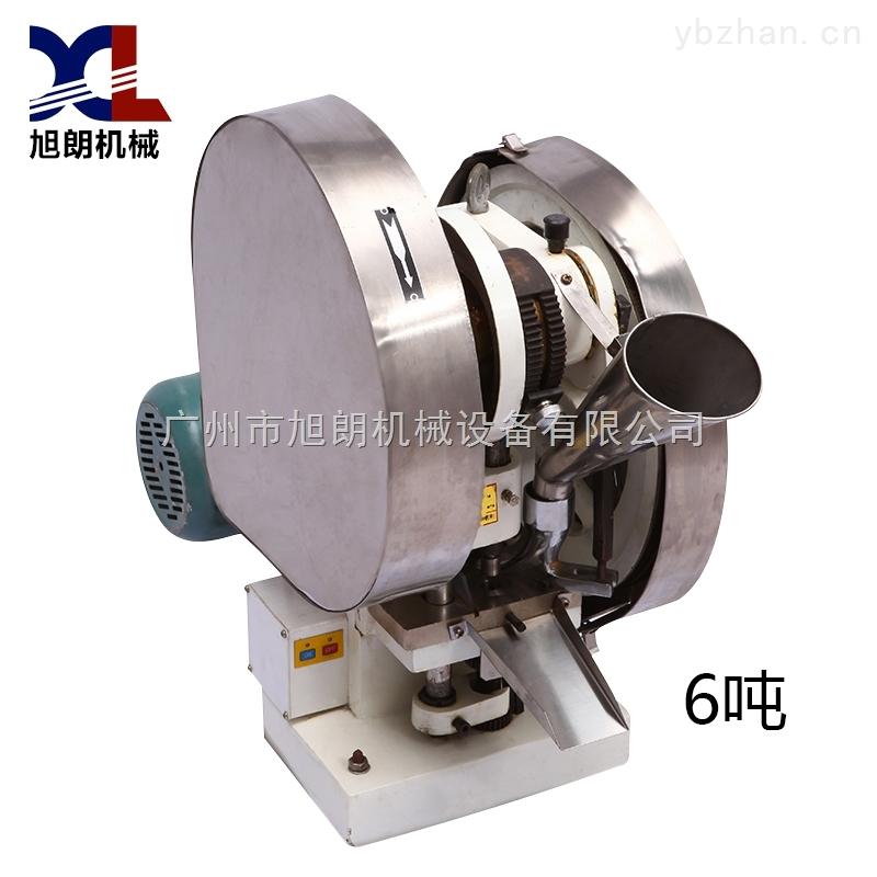 單沖壓片機_供應YP-6小型單沖壓片機